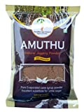 #8: Amuthu Natural Jaggery Powder 500 Grams