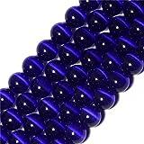 8mm Dark Blue Cat Eye Beads Round Gemstone Loose Beads for Jewellery Making (47-50pcs/strand)