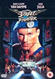Street Fighter [DVD] [1995]