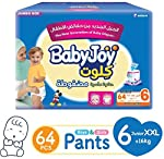 BabyJoy Culotte Pants Diaper, Piece of 64
