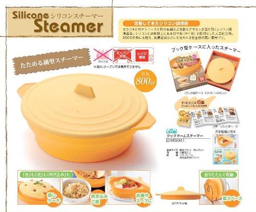 Cook cupola Shirikonsuchima (Giappone import / Il pacchetto e il manuale sono in giapponese)