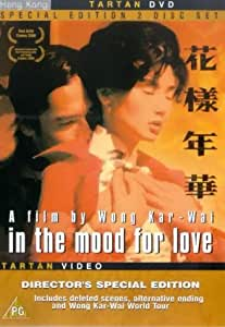 In The Mood For Love (Special Edition 2 Disc) [DVD] [2000]