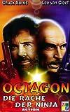 Octagon - Die Rache der Ninja [VHS]