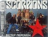 Wind of change (Russian/English/Spanish) - Scorpions