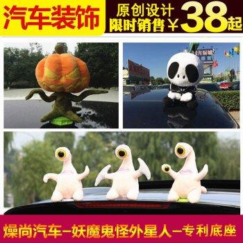 Automotive Möbel Körper Puppen äußere Verzierungen Halloween Skelett Antenna Ball Büro Dekorationen, ET, der keine roten (Ist Halloween Noch)