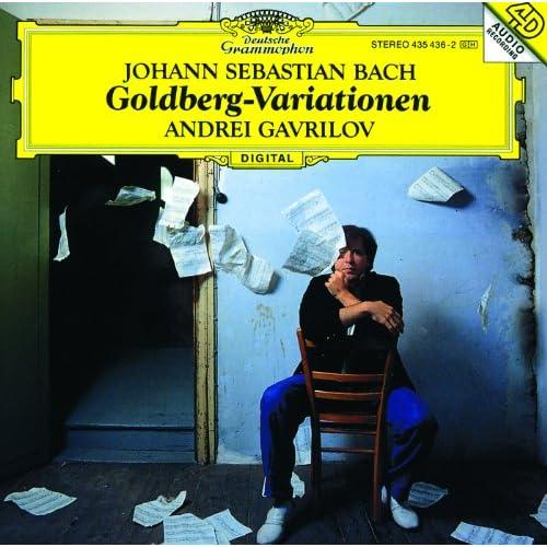 """J.S. Bach: Aria mit 30 Veränderungen, BWV 988 """"Goldberg Variations"""" - Var. 26 a 2 Clav."""