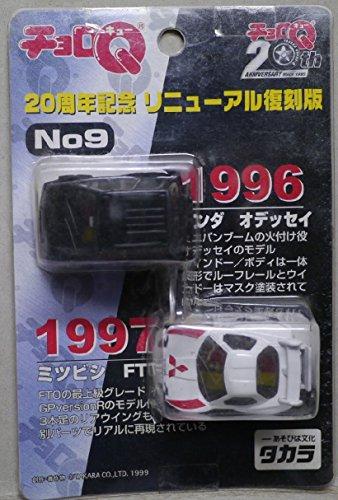 choro-q20-aniversario-renovacioen-reimprimir-no9-honda-odyssey-mitsubishi-fto