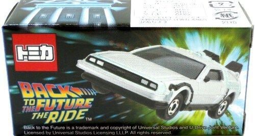back-to-the-future-deloreantomica-universal-studio-japan-ltd-japan-import