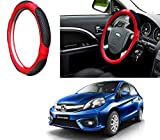 #3: Autopearl - Adinox Premium Quality Ring Type Car Steering Wheel Cover (Ultimate Red Black) For - Honda Amaze 2018