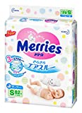 Japanische Windeln Merries S (4-8 kg) // Japanese diapers - nappies Merries S (4-8 kg) // Японские подгузники Merries S (4-8 кг)