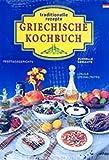 Griechische Küche 222 Rezepte. Das traditionelle griechische Kochbuch. Mit Angaben der Kalorien. 150 Farbfotografien