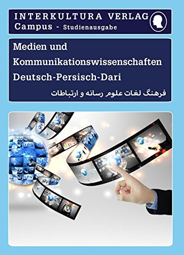 Studienwörterbuch für Medien- und Kommunikationswissenschaften: Deutsch-Persisch / Persisch-Deutsch (Deutsch-Persisch Dari Studienwörterbuch für Studium)