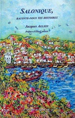 Salonique, raconte-nous tes histoires (L'échelle de Jacob)