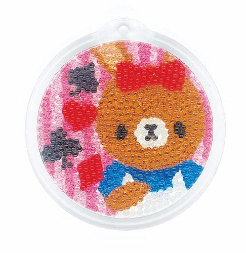 Alice Hamanaka Handwerk Kit <sparkling Schl?ssel fob> Kaninchen H404-469 (Japan-Import)