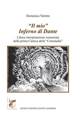 Il mio Inferno di Dante:  Collana