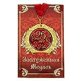 Medaille in Geschenk Karte 25 Jahre 25 лет russisch Jubiläum Geburtstag -