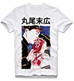 HERM-Tees T Shirt Suehiro Maruo Eyeball Lick Cult Horror Manga Anime Japan L