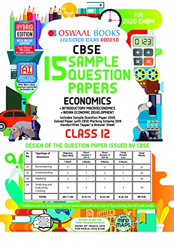 Oswaal CBSE Sample Question Papers Class 12 Economics (For March 2020 Exam)