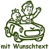 Babyaufkleber Autoaufkleber für Geschwister mit Wunschtext - Motiv G1-JM (16 cm)