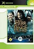 Der Herr der Ringe: Die Zwei Türme [Xbox Classics]
