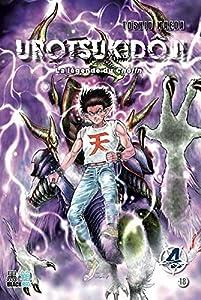 Urotsukidôji Edition simple Tome 4