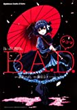 bad4 frame kadokawa comic ace extra 2012 isbn 4041203821 japanese import