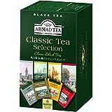 Ahmad Tea – Classic Tea Selection | 4 verschiedene Schwarztee-Sorten | 20 Teebeutel á 2 g | Teebeutel mit Band