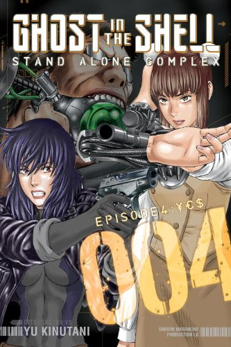 Ghost In The Shell: Sac 04 (Ghost in the Shell : Stand Alone Complex)