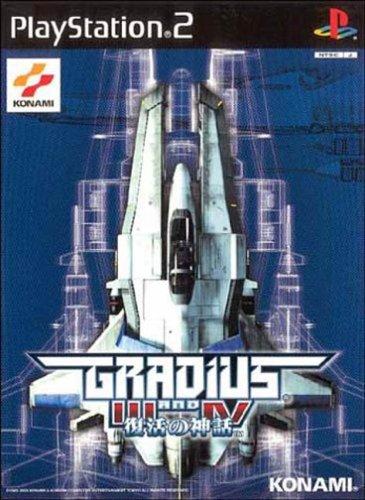 PS2 - Gradius III + IV