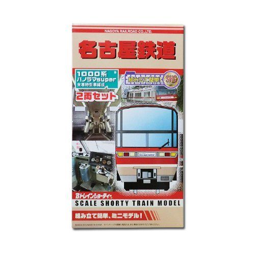 2-both-hematopoietic-top-car-set-n-scale-10-1187-seibu-new-101-system-new-paint-color-japan-import