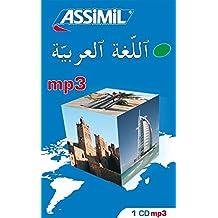 Assimil Arabisch ohne Mühe heute: mp3-CD mit 200 Min. Tonaufnahmen zum Lehrbuch Arabisch ohne Mühe heute