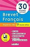 Repères clés : Brevet Français, 3e