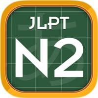 Japanese JLPT N2