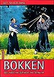 BOKKEN: ... das Holzschwert der Samurai