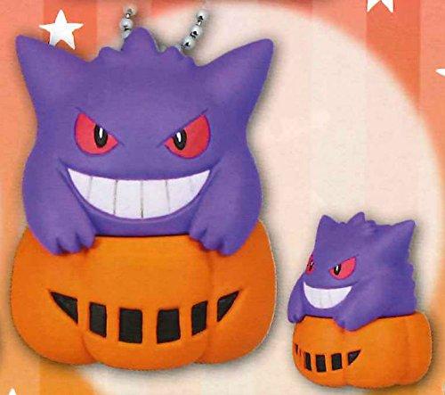 Pokemon Sun & Moon Halloween Pumpkin Mascot Figure Swing Keychain~Gangar Gengar