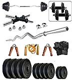 #5: Bodyfit 12Kg Weight Plates, 3Ft Rod,2 D.Rods Home Gym Dumbell Set.