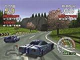 Ridge Racer 64 -