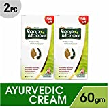 #1: Roop Mantra Face Cream 60gm (Pack of 2) - Ayurvedic Cream