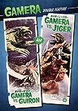 Gamera Vs. Guiron / Gamera Vs. Jiger - Double Feature