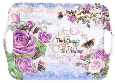 AVENUELAFAYETTE Plateau repas décor Lavande ou Rose - romantique - 35 x 25 cm (Rose violette)