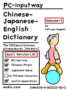 1000 most common japanese words pdf