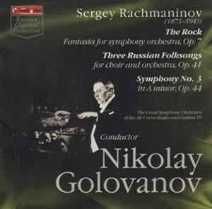 Rachmaninov : Symphonie n° 3 - Trois Chants populaires russes