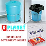 Planet Stainless Steel Detergent Holder and Bin Holder Combo (Great Savings)