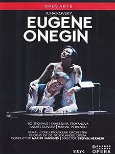 Eugene Oneguin