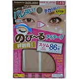 DAISO Natural Double Eyelid Nudy Tape Slim 86 pcs Bandage type