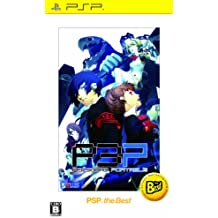 Persona 3 Portable PSP the Best (japan import)