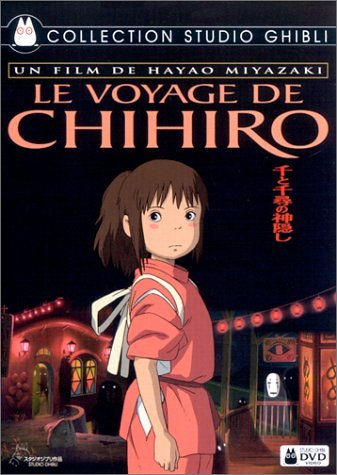 Le Voyage de Chihiro |