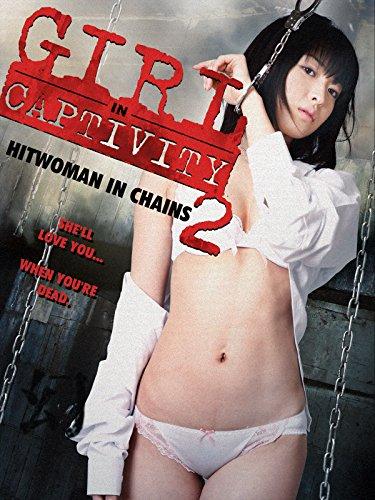 Hitwoman in Chains [OV] ()