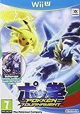 Pokken Tournament +amiibo Card Dark MewTwo [Nintendo Wii U]