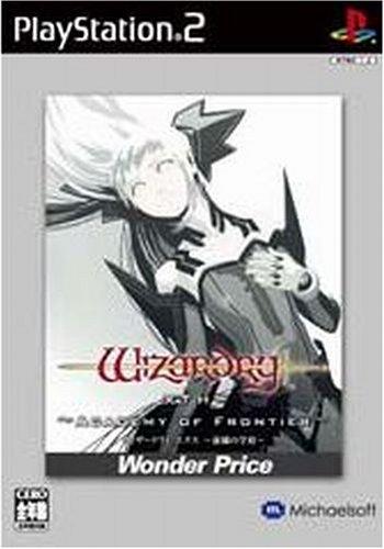 Wizardry: Academy of Frontier (Best)[Japanische Importspiele]